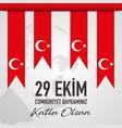 29 ekim cumhuriyet bayrami - october 29 republic vector image