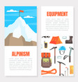 alpinism equipment banner template wuth space vector image vector image