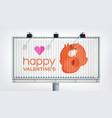 romantic lovely festive billboard concept vector image vector image