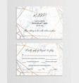 rsvp geometric design card template two sides vector image vector image