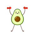 avocado sport with red dumbbells vector image vector image