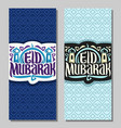 greeting card for muslim holiday eid mubarak vector image