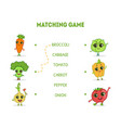 matching game with cute vegetables characters vector image vector image