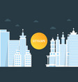 nightly cityscape with white buildings vector image