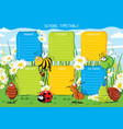 school timetable insects in a flower meadow vector image