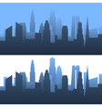 Generic cityscape vector image