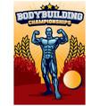 bodybuilder poster vector image