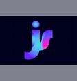 js j s spink blue gradient alphabet letter vector image vector image