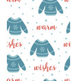 seamless pattern with ugly sweater vector image