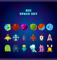big space set set of space elements planets vector image vector image