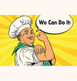 cook gesture we can do it vector image