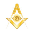 golden masonic square and compass symbol vector image vector image