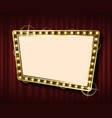 realistic retro glowing golden lamp frame vector image vector image