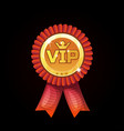 cartoon vip red award ribbons gold medal vector image