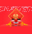 chinese new year 2020 rat cute children cartoon vector image