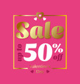 holiday sale banner 50 off special offer ad vector image vector image