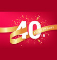 40th anniversary celebration banner template vector image vector image