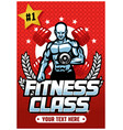 fitness class poster vector image vector image