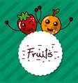 kawaii mango strawberry cartoon fruits label vector image