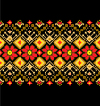 ukrainian pattern ornament vector image