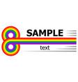 lgbt horizontal rainbow logo 8 infinity stripes vector image