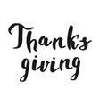 set of thanksgiving overlays lettering vector image vector image