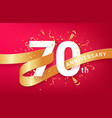 70th anniversary celebration banner template vector image vector image