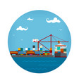cargo container ship at the dock vector image vector image