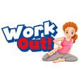 font design for word work out with kid doing vector image vector image