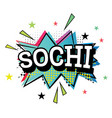 sochi comic text in pop art style vector image vector image