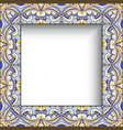 square frame with wavy border pattern vector image