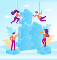 teamwork concept with jigsaw puzzle elements in a vector image
