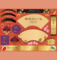 assorted frames in quintessential japanese style vector image vector image