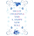 Christmas card in Ghzel style vector image vector image