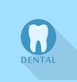 dental logo icon flat style vector image vector image