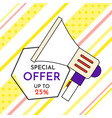 special offer up to 25 banner discount poster