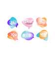speech bubbles with dialog words like best vector image vector image