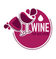 wineglasses wed and white wine store isolated icon vector image