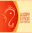 beautiful greeting design for ganesh chaturthi vector image vector image