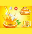 citrus gum ads pouring orange juice background