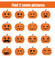 find the same pictures children educational game vector image vector image