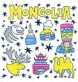 mongolian symbols vector image