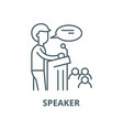 speaker line icon linear concept outline vector image vector image