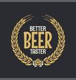 beer label reward logo on dark background vector image
