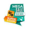 mega sale tag super discount promotional flyer vector image vector image