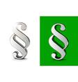 paragraph symbols 3d on white vector image