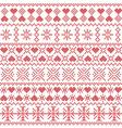 Scandinavian Nordic style winter pattern vector image