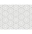 Tangled modern pattern vector image vector image