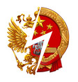 emblems russia vs china on white background vector image vector image