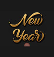 gold volumetric new year handwritten lettering vector image